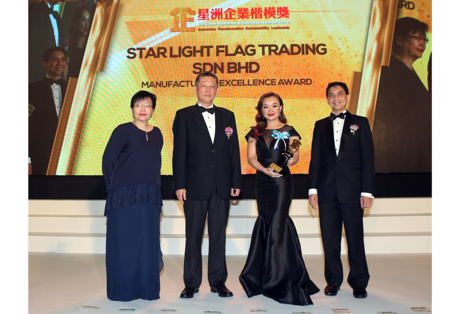 Sin Chew Business Excellence Awards 2018 (copy)
